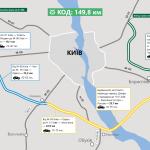 Хто допоможе створити навколо Києва обхідну дорогу